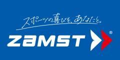 日本シグマックス株式会社